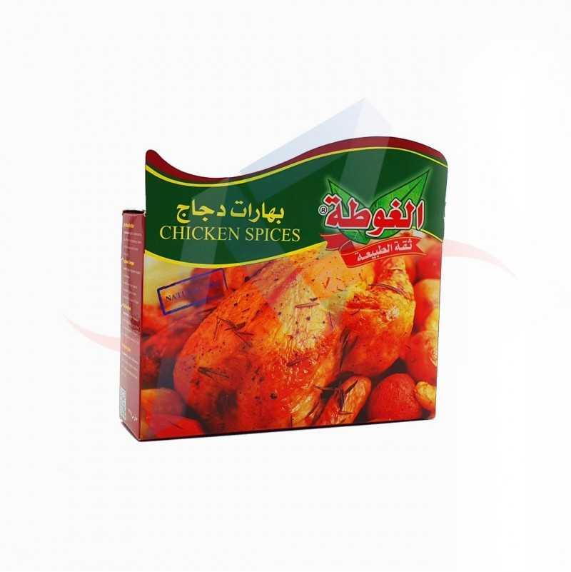 Épices poulet Algota 70g