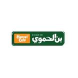 Wholesale Hamwi Coffee - wholesale purchase